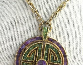 Signed Vintage Swaboda Asian Necklace