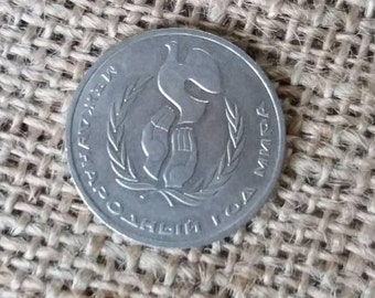 1 Ruble 1986 Vintage Soviet Coin International Year of Peace USSR