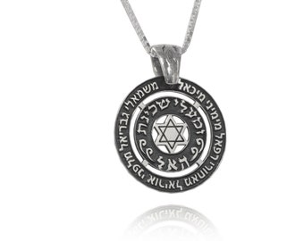 Magen David, Star of David Necklace, Mens Star of David Necklace, Dainty necklace, Jewish jewelry, Religious jewelry, gift for men