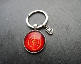 Cho Ku Rei Key Ring with Healing Hand, Reiki Keyring, Cho Ku Rei Key Ring, Unisex Key Ring, Reiki Practitioner Key Ring, Healing Hand, Reiki