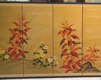 "Vintage:  Oriental 4 Panel Folding Decorative Screen, 30""H x 48.5""W, Oriental Wall Art Panel Partition Folding Screen, Oriental Wall Decor"