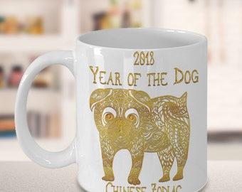 Chinese Zodiac Gift, 2018 Year of the Dog Chinese Zodiac Gift Mug