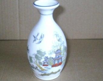 Wedgwood Chinese Legend Bud Vase
