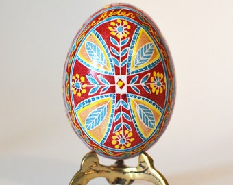 Ukrainian Easter egg Pysanka can be personalized gift for any occasion beautiful keepsake for any age baby boy baptism moms birthday gift
