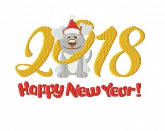 Year of the Dog 2018 ~ Machine Embroidery Design ~ Instant Download