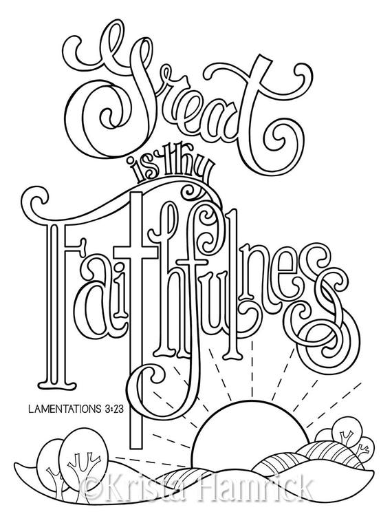 great is thy faithfulness coloring page 8 5x11 bible