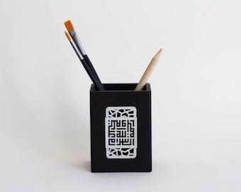 Luxury Pen / Pencil Holder - Kufic Asalaamu'Alaikum inscription - Real Wood Veneer - Desk Organiser & Desk Tidy