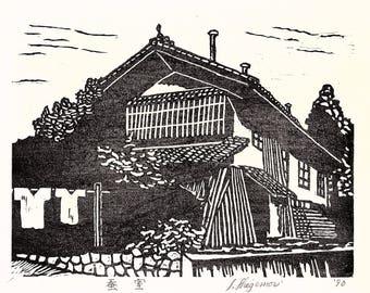 """Japanese Ukiyoe, Woodblock print. Sosaku-Hanga, """"Silkworm rearing room"""""""