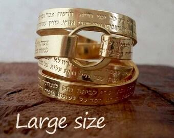Eshet chayil ring - Women of Valor ring - 14k Goldfilled wire wrap ring - Jewish ring - Bible verse ring - Love ring - Anniversary gift