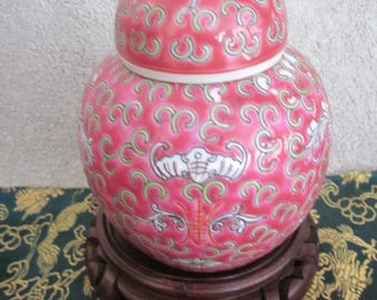 Mun Shou Chinese Ginger Jar Old Unique Pattern Outstanding Hand Painted Details  Vtg Red Markings