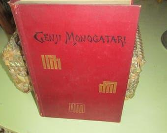 Antique 1881 Japanese Romance Hard Cover Book Genji Monogatari Unique Rare