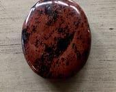 Beautiful Mahogany Obsidian Palm Stone ~ 50MM ~ Root Chakra ~ Sacral Chakra