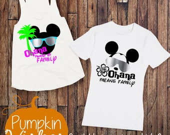 Disney Shirt/First Trip to Disney/Going To Disneyworld/Disney Bound Shirt/Ohana Shirt/Disney Hawaii/Hawaii Shirt/Disney Aulani