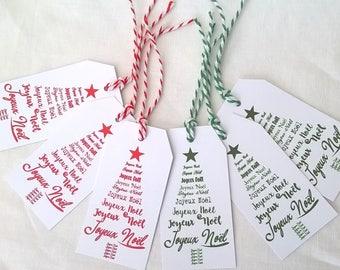 """6 Christmas tags """"Merry Christmas"""" red and green Christmas tree"""