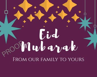 Eid Mubarak Card - Digital Print