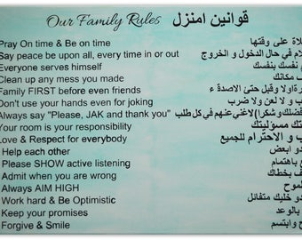 Family rules in Arabic and English. Rules for kids