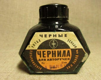Vintage unused fountain ink glass bottle with label Soviet Russian USSR