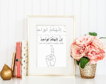 Graphic Islamic Print