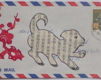 Year of the dog #3