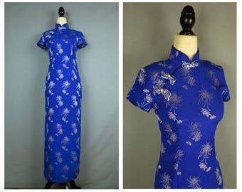 Blue Cheongsam Dress / Qipao Dress / Bright Floral Chinese Maxi Dress / Asian Mandarin Dress / Oriental Vintage Dress / small