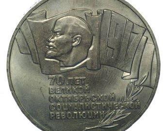 5 rubles 70th Anniversary of Revolution (1987)