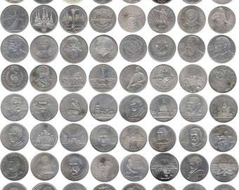 Full set of Soviet commemorative coins (1970-1991) - 63 coins