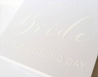 Small Personalised Bridesmaid gift box (magnetic closure), groomsman, christening box