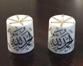 "Islamic ""Alhamdulilah"" candles"