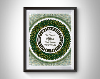 "Caligraphy ""Bismillah"" in Kufi Artwork. Instant Download Printable Kufi Art Decoration"