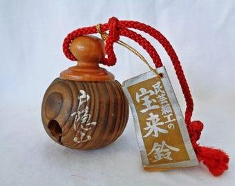Rare Vintage Japanese Burned Cedar Wood Lucky bell talisman