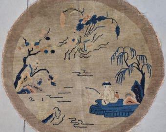 Antique Peking Art Deco Chinese Oriental Rug #7707 4'Round
