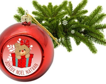 """BALL OF CHRISTMAS """"MERRY CHRISTMAS"""" PERSONALIZED"""