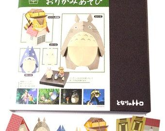 Totoro Origami Cranes