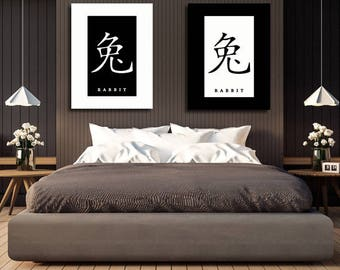 70% OFF 2 poster Chinese zodiac rabbit Astrology calligraphy instant download A1 A2 A3 A4 A5 16 x 20 18 x 24 24 x 36 50 x 70 60 x 90 + US sizes