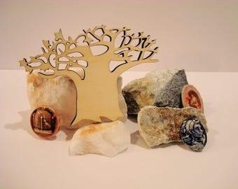 Baobab 1650 has wood 6 mm wooden Littles embellishment