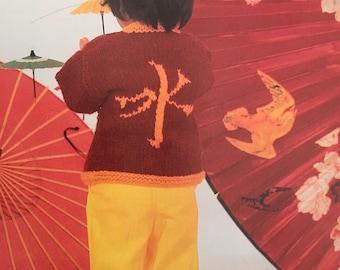 PDF Knit Children Jacket I (Water, Plum Blossom and Badge Motifs)
