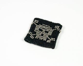 Rocker scull cuff