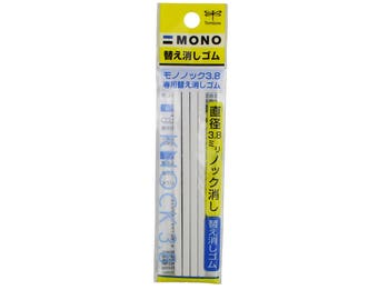 Tombow Knock Eraser Refills, 4-Pack