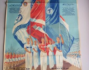 y1955 USSR Russia - Latvia Sport Event SPARTAKIADA  Soviet Sport Propaganda PPSTER