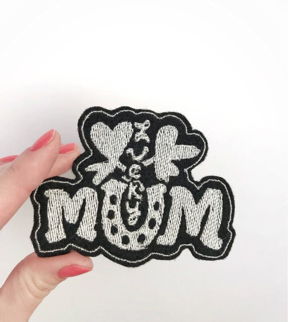 Mom patch. Patches for jackets. Patches for backpacks. Patches iron on. Jacket patch. Mom gift from kids. Mom life. Iron on patch. Lucky Mum