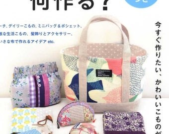 What would you like to make with left over fabrics? - Japanese Craft Book