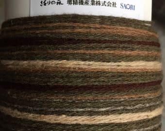 Chocolate Wool Saori ready made  pre-warped roll (limited edition).