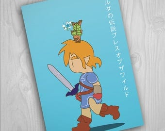 Breath of the Wild Themed Print, 4x6""