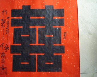 CHINESE calligraphy --  Double  Happiness