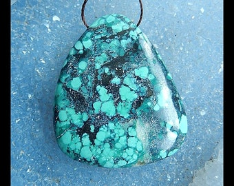 Turquoise Gemstone Pendant Bead,39x32x9mm,17.8g(P076)