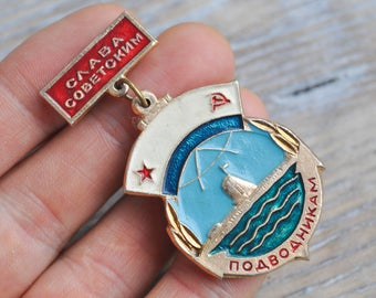 "Vintage Soviet Russian badge,pin,medal.""Glory to the Soviet Submariners"""