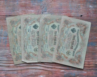 Set of 4 Antique Imperial Russian paper banknotes. 3 rubles.