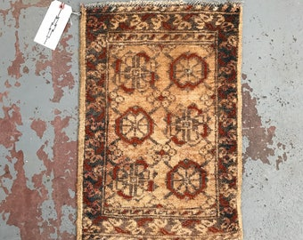 "SHIPS FREE! Small Vintage Persian Area Rug - 24.5"" x 16.5"""