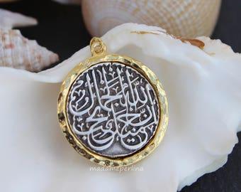 Esma ul husna necklace 99 names of allah allah necklace prayer arabic pendant 34mm gold and silver plated rustic koran kuran evil eye prayer muslim pendants hammered jewellery supplies mdla296a aloadofball Images