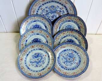 Vintage Chinese, hand painted, Macao rice grain, Tiensen Dragonware porcelain set of 6 side plates and dinner, sandwich plate.